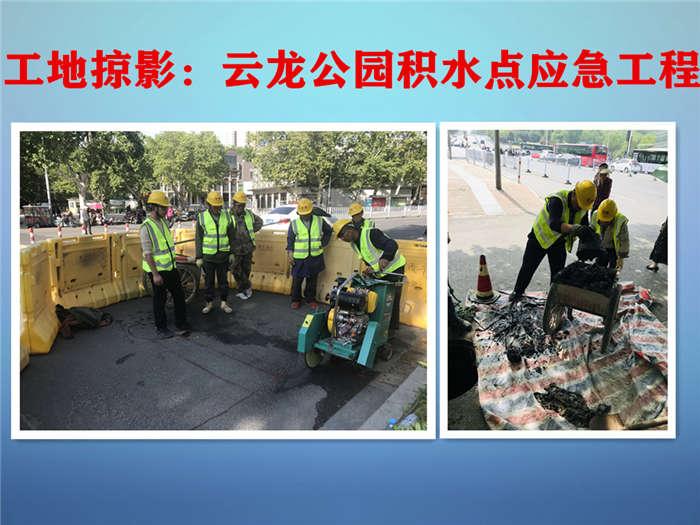 万博maxbetx官网云龙公园积水点应急manbetx全站app下载