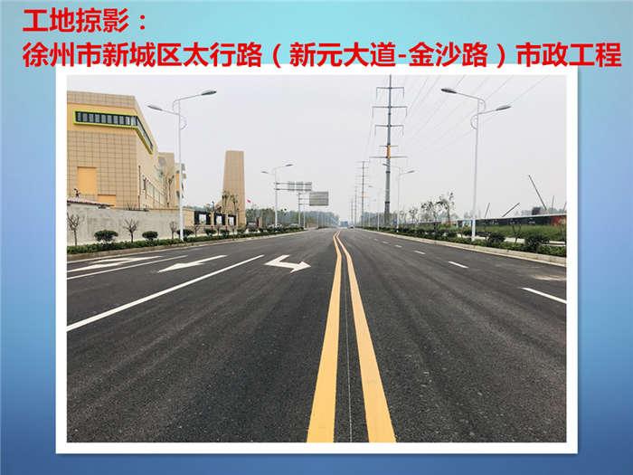 万博maxbetx官网manbetx体育苹果下载太行路(新元大道-金沙路)市政manbetx全站app下载