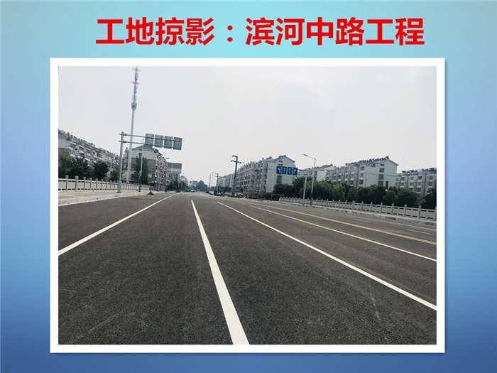 滨河中路manbetx全站app下载